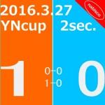 2016Jリーグヤマザキナビスコカップ 予選リーグ 第2節 (A)新潟戦