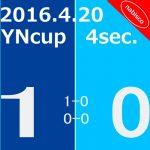 2016Jリーグヤマザキナビスコカップ 予選リーグ 第4節 (A)横浜Fマリノス戦