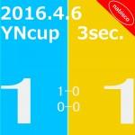 2016Jリーグヤマザキナビスコカップ 予選リーグ 第3節 (H)仙台戦