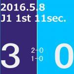 2016 1st ステージ 第11節(A)サンフレッチェ広島戦