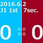 2016 1st ステージ 第7節(H)ヴィッセル神戸戦