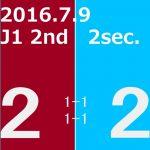 2016 2nd ステージ 第2節(A)ヴィッセル神戸戦