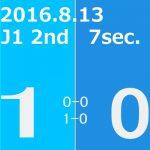 2016 2nd ステージ 第8節(H)川崎フロンターレ戦