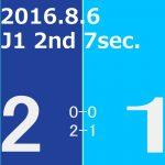 2016 2nd ステージ 第7節(A)ガンバ大阪戦