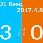 2017 J1第6節(H)アルビレックス新潟戦