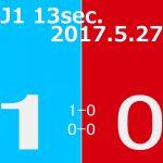 2017 J1第13節(H)コンサドーレ札幌戦